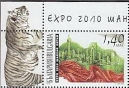 2010 - BULGARIA - EXPO SHANGAI. MNH