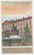 #6393 Poland, Warsaw Old Postcard Unused: Statue Of Kopernik - Poland