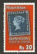 2010 - MAURITIUS - EXPO SHANGAI. MNH