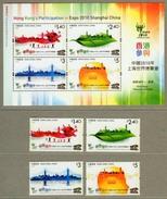 2010 - HONG KONG - EXPO SHANGAI. MNH