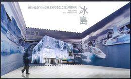 2010 - ISLANDA / ICELAND - EXPO SHANGAI. MNH