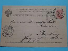 Gele Briefkaart Carte Postale Eastern Europe / Bernburg : Anno +/- 1896 Riga ( See Photo Details ) !! - Russie