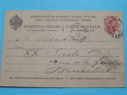 Gele Briefkaart Carte Postale Eastern Europe (?) : Anno 1905 Bruxelles ( See Photo Details ) !! - Russie