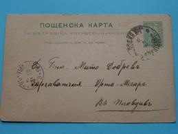 Gele Briefkaart Carte Postale Eastern Europe (?) : Anno 1897 Philippople Stamp (?) ( See Photo Details ) !! - Russie