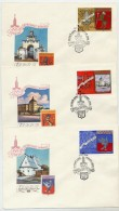 SOVIET UNION 1977 Pre-Olympic: Towns Of The Golden Ring Set Of 6 FDCs.  Michel 4686-91 - 1923-1991 USSR