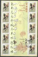 """FR Bloc YT F3749 Feuille """" Année Lunaire Chinoise Du Coq """" 2005 1er Jour - Sheetlets"""