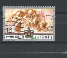 BAHAMAS     -  1977 The 25th Anniversary Of The Reign Of Queen Elizabeth II  From S/s        USED - Bahamas (1973-...)