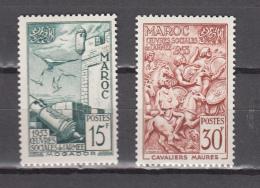 Morocco 1953,2V,set,birds,vogels,vögel,oiseaux,pajaroshorses,paarden,pferde,chevaux,caballos,,,MNH/Postfris(A2881) - Vogels
