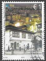 Kosovo - Pristina - Y&T N° 129  - Oblitéré - Kosovo