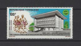 TOGO . YT  PA 153  Neuf **  10e Anniversaire De L´U.A.M.P.T.  1971 - Togo (1960-...)