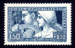France 1928: N°252 ** Mais Gomme Non Originale. Centrage Correct (Pièce D'attente) - TB - Frankrijk