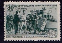 Ouest-Ukraine (30)  1940