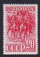 Marine Et L'armée Rouge (20)  1941 - 1923-1991 URSS