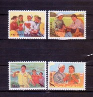 China  Stamps 1969 W17 Knowledge Youth In Rural Area   Bar Cancel Replica - Unused Stamps