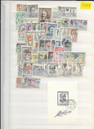 1957 USED Czechoslovakia Year Collection - Used Stamps