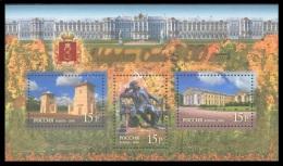 RUSSIA 2010 Block MNH ** VF TSARSKOE SELO PETERSBURG CATHERINE PALACE PALAIS PUSHKIN POET POETE MONUMENT STATUE ARMS