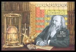 RUSSIA 2009 Block MNH ** VF MENDELEEV SCIENCE SCIENTIST CHEMISTRY CHIMIE CHEMIE