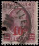 Belgique 1927. ~ YT 246 - 10/15 C. Albert 1er