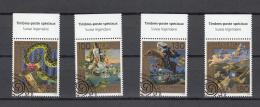 2007      N° 1222 à 1225     OBLITERES - Suisse