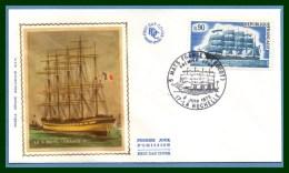 FDC Silk Soie 5 Mats France II La Rochelle 1973 N° 1762 Voilier - Barche