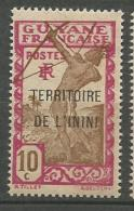 ININI  N° 5  NEUF* *  LUXE SANS CHARNIERE  / MNH - Inini (1932-1947)