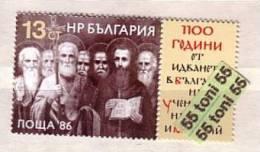 Bulgaria / Bulgarie 1986  St. Cyril And Methodius  1v.-MNH - Ongebruikt