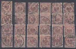 DR Lot 24 Marken Minr.50 Gestempelt - Briefmarken