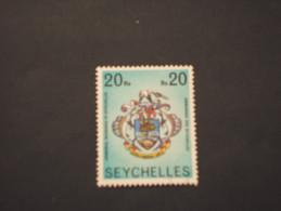 SEYCHELLES - 1977 STEMMA  20 R. - TIMBRATO/USED - Seychelles (1976-...)