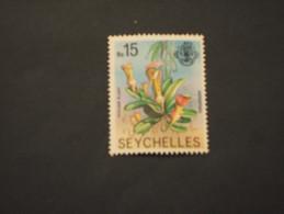SEYCHELLES - 1977 PITCHER PLANT 15 R. - NUOVO(++) - Seychelles (1976-...)