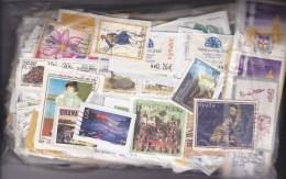 200 Grs TIMBRES Sur Fragments Grands Formats MONDE Provenant Des Missions Et Organismes Caritatifs - Timbres