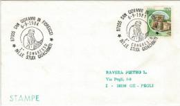 ANNULLI  SPECIALI  S.GIOVANNI IN FIORE (CS)  INT.LE STUDI  GIOACHIMITI      (STAMPE) - 6. 1946-.. Repubblica