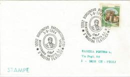 ANNULLI  SPECIALI  BORGONOVO  BARDONECCHIA (TO)  BICENTENARIO NASCITA G.F. MEDAIL    (STAMPE) - 6. 1946-.. Repubblica