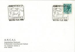 ANNULLI  SPECIALI     POTENZA  C.P.  MOSTRA FILAT. NUMISM. - 6. 1946-.. Repubblica