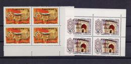 Tadzhikistan Mint (**) OVERPRINT - Tadjikistan