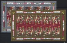 Lettonia 1995 Unif.378/79 Minifoglio Di 10 **/MNH VF - Lettonie