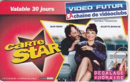 FRANCE - Video Futur Gift Card 30 Days, Used - Frankreich