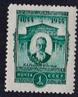 Nikolaï Rimski-Korsakov (1)  1944