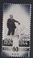 20e Mort De Vladimir Lenin (60)  1944