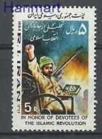 Iran 1984 Mi 2067 MNH -  Handicaps / Disabled Soldiers  ( ZS9 IRN2067 )
