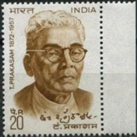 INDIA 1972 - Scott# 563 Leader Prakasam Set Of 1 LH