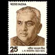 INDIA 1976 - Scott# 711 Minister Mishra Set Of 1 LH