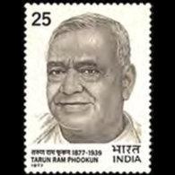 INDIA 1977 - Scott# 749 Lawyer Phookun Set Of 1 LH