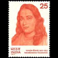 INDIA 1977 - Scott# 750 Leader Yogarananda Set Of 1 LH