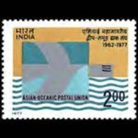 INDIA 1977 - Scott# 753 Postal Union Set Of 1 LH
