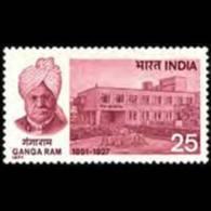 INDIA 1977 - Scott# 766 Reformer Ram Set Of 1 LH