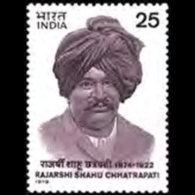 INDIA 1979 - Scott# 823 Ruler Chhatrapati Set Of 1 LH