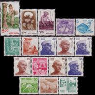 INDIA 1979 - Scott# 836-49 Definitivies Set Of 17 LH