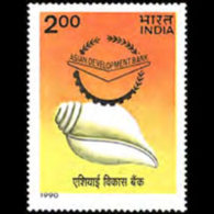 INDIA 1990 - Scott# 1311 Asian Bank Set Of 1 LH