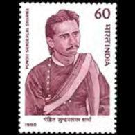 INDIA 1990 - Scott# 1324 Reformer Sharma Set Of 1 LH