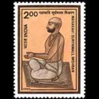 INDIA 1990 - Scott# 1331 Poet Mishran Set Of 1 LH